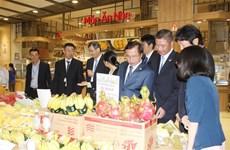 通过永旺全球分销系统促进越南产品出口和销售