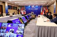 外交部例行新闻发布会:第37 届东盟峰会及系列会议将于11月12日至15日举行