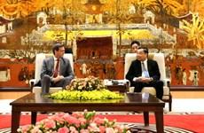 河内市促进与亚洲开发银行的合作