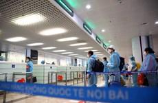 外交部新闻发布会:越南至中国台湾商业航班每周计划执行4班