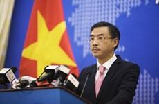 外交部例行新闻发布会:越南将美国视为最重要的伙伴之一
