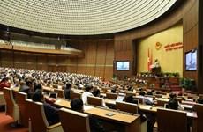 越南第十四届国会第十次会议新闻公报(第九号)
