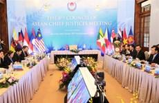 东盟首席法官理事会第八次会议开幕