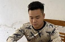 """高平省对""""组织他人非法出境""""案件进行起诉"""