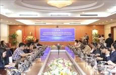 掌握技术是越南成功控制疫情的重要因素