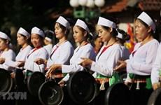 第二届芒族文化节将于12月在清化省举办