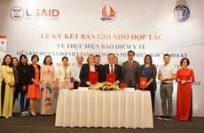 越南社会保险与美国国际开发署合作发展可持续医疗卫生体系