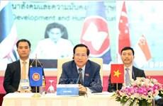ASEAN 2020:优先应对新冠肺炎疫情 促进疫后复苏