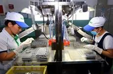 胡志明市加工出口区和工业区引进投资资金超过5.91亿美元
