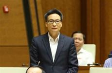 越南第十四届国会第十次会议:武德儋副总理呼吁民众与新冠肺炎疫情安全共处