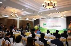 """""""2020年50名越南环境大学生大使""""项目正式亮相"""