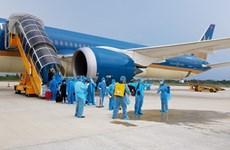 新冠肺炎疫情:将在德国及荷兰的320名越南公民接回国