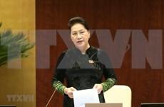 越南第十四届国会第十次会议新闻公报(第十一号)