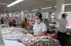 胡志明市协助企业加大生产力度