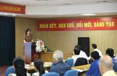 越南与古巴青年加强团结之情