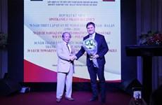 越南与波兰的关系不断得到巩固和发展