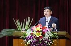广宁省提出2020年吸引20亿美元投入工业园区的目标