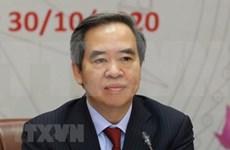 越共中央政治局决定对一名委员进行纪律处分