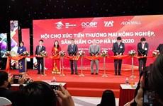 努力将越南农产品打入永旺超市分销系统