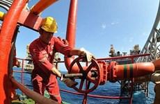 2020年前10个月越南油气集团油气开采当量超额完成计划