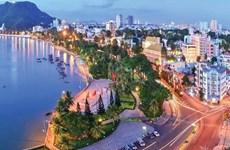 越南巴地头顿省迎来许多发展机遇