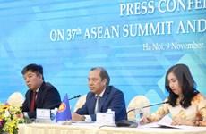第37届东盟峰会及相关会议将通过80多项文件