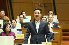 越南第十四届国会第十次会议:到2020年底越南将出台《网络空间行为准则》