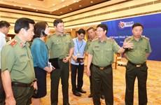 公安部领导检查第三十七届东盟峰会筹备工作