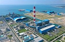永新二号热电站发电量达400亿千瓦时