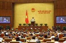 越南第十四届国会第十次会议: 国会进入质询和询问活动的第二天