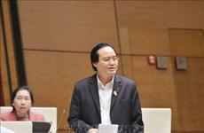 越南第十四届国会第十次会议新闻公报(第十二号)