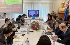旅居澳大利亚越南人为越共十三大文件草案提出意见