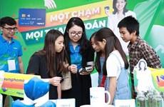 """""""2020年越南卡日—波浪节""""——第一个无现金支付活动在河内举行"""