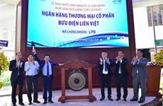 联越邮政银行在胡志明市证券交易所上正式挂牌上市