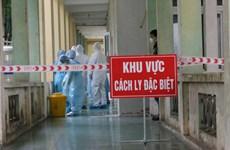 10日上午越南新增1例境外输入性新冠肺炎确诊病例