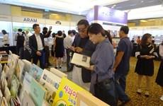 韩国图书展亮相越南