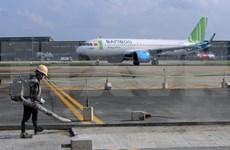 力争在2020年12月31日前将内排、新山一机场飞机跑道投入运营