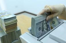 10日上午越盾对美元汇率中间价小幅下降 人民币汇率大幅上涨