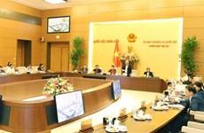 越南国会常务委员会召开第五十次会议