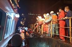 越南成功营救一名海上遇险的中国籍船员