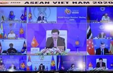 老挝媒体:东盟各国外长对越南在担任东盟轮值主席国时实现优先事项的进度表示满意