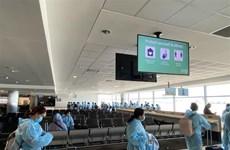 新冠肺炎疫情:继续将境外滞留的越南公民接回国