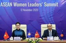 东盟女领导人会议:妇女为东盟全面和可持续复苏做出巨大贡献
