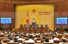 越南第十四届国会第十次会议:国会将批准任命三名政府成员和最高人民法院法官