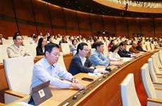 越南第十四届国会第十次会议批准任命职务名单