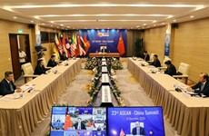 ASEAN 2020: 第23次东盟—中国领导人会议召开