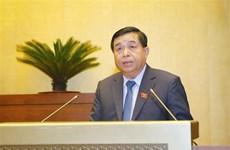 越南第十四届国会第十次会议新闻公报(第十四号)
