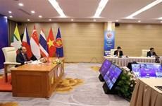 ASEAN 2020:促进东盟在新阶段的发展方向