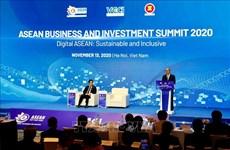 东盟商务与投资峰会:企业发挥其在经济复苏发展中的主动和创新作用