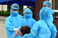越南新增3例输入性病例 入境后在胡志明市接受隔离